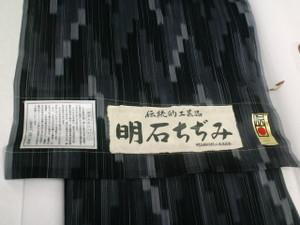 Ca3c04100001
